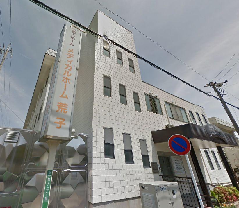 名古屋市中川区 住宅型有料老人ホーム メディカルホーム荒子の写真