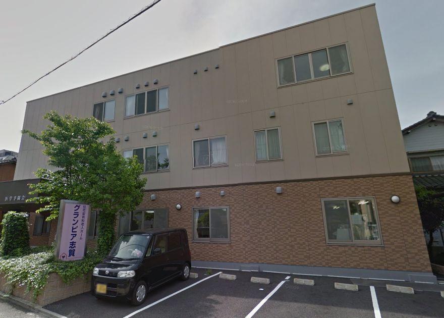 名古屋市北区 住宅型有料老人ホーム ナーシングホームOASIS志賀公園の写真