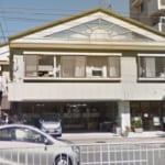 名古屋市中村区 住宅型有料老人ホーム ほんじんの森の写真