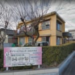 名古屋市天白区 住宅型有料老人ホーム 高坂みなかシルバールームの写真