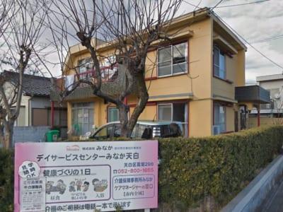 名古屋市天白区 住宅型有料老人ホーム 高坂みなかシルバールーム