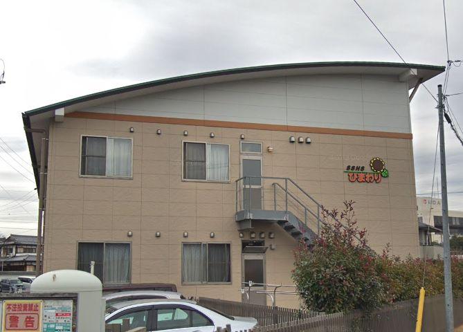 小牧市 グループホーム 西島グループホームひまわりの写真