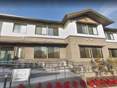 名古屋市緑区 住宅型有料老人ホーム ナーシングホームいちょう