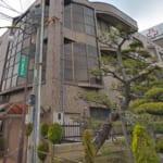 名古屋市中川区 グループホーム グループホーム千音寺の写真