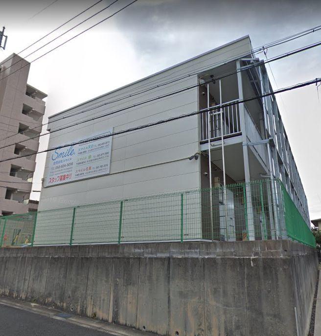 名古屋市緑区 住宅型有料老人ホーム スマイル緑の写真