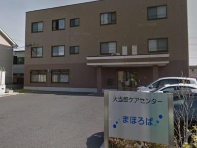 名古屋市中川区 住宅型有料老人ホーム 大当朗ケアセンターまほろば