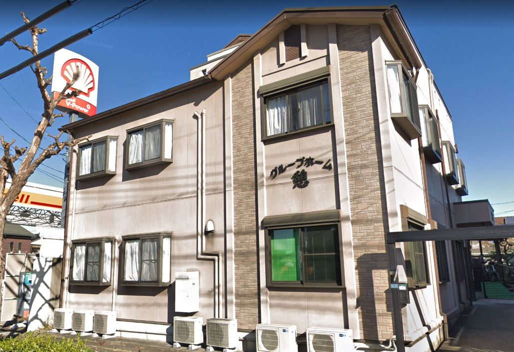 名古屋市守山区 グループホーム グループホーム 憩の写真