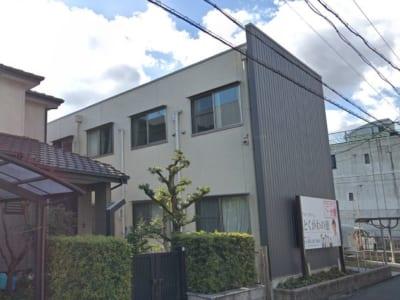 名古屋市東区 グループホーム グループホームとくがわの憩の写真
