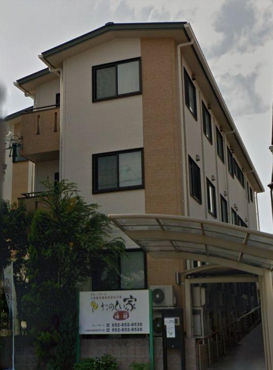 名古屋市瑞穂区 グループホーム グループホームたのしい家瑞穂の写真