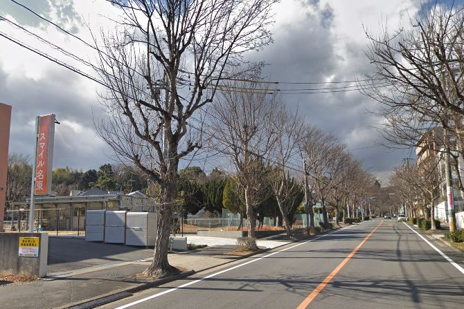 名古屋市名東区 住宅型有料老人ホーム スマイル名東の写真