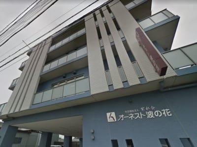 名古屋市緑区 グループホーム グループホームオーネスト波の花