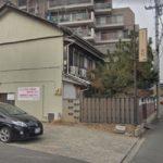 名古屋市南区 住宅型有料老人ホーム 笑和の写真
