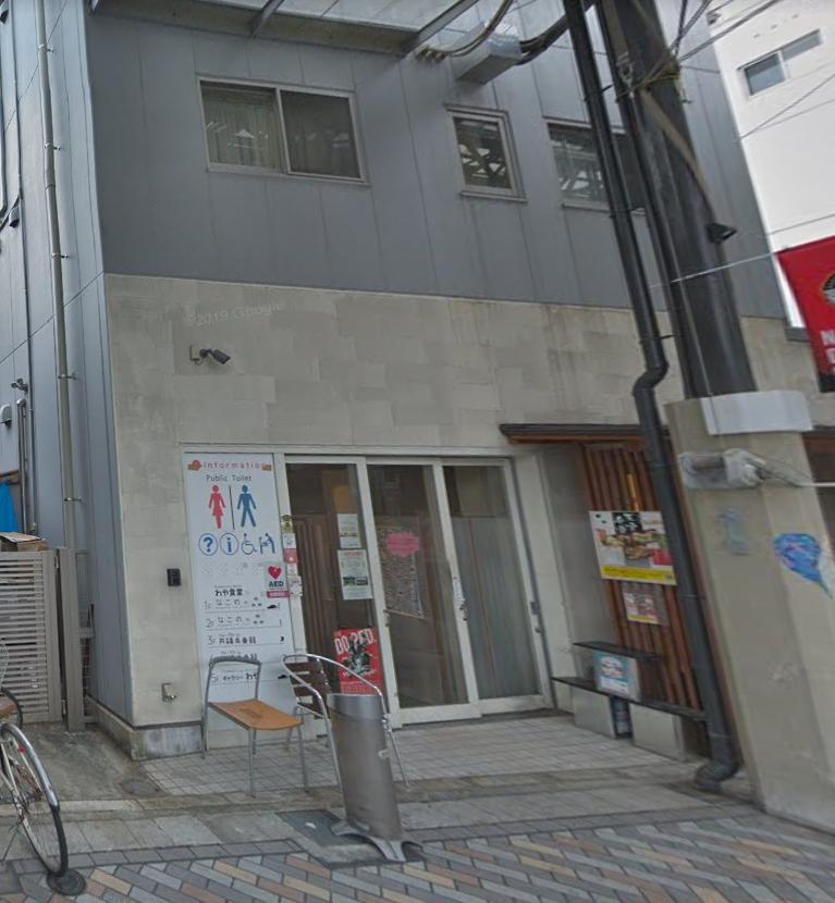 名古屋市西区 住宅型有料老人ホーム なごのの森の写真
