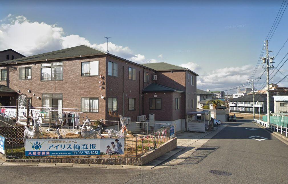 名古屋市名東区 住宅型有料老人ホーム アイリス梅森坂の写真