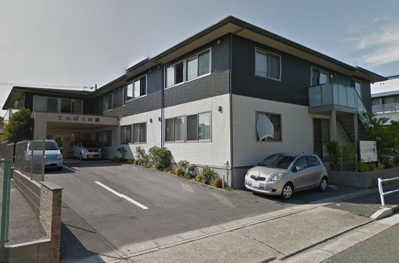 名古屋市天白区 住宅型有料老人ホーム てんぱくの憩の写真
