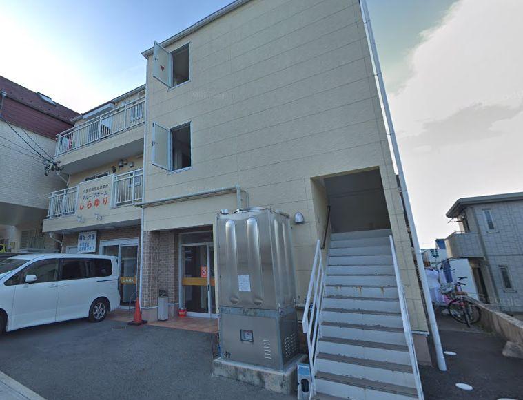 名古屋市天白区 グループホーム グループホーム しらゆりの写真