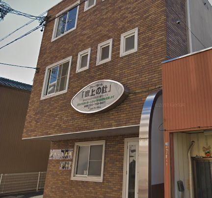 名古屋市千種区 グループホーム グループホーム吹上の杜の写真