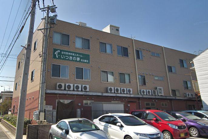 名古屋市北区 住宅型有料老人ホーム いつきの夢 名古屋北の写真