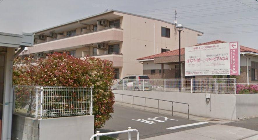 名古屋市南区 住宅型有料老人ホーム サントピアみなみの写真