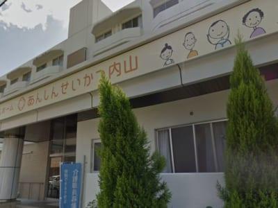 名古屋市千種区 住宅型有料老人ホーム あんしんせいかつ内山
