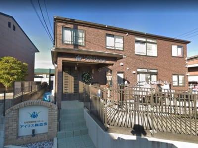 名古屋市名東区 住宅型有料老人ホーム アイリス梅森坂