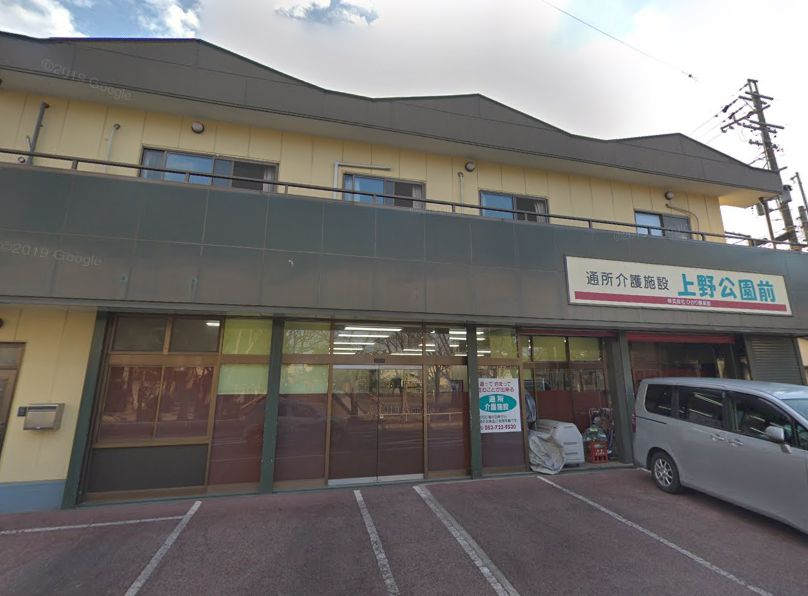 名古屋市千種区 住宅型有料老人ホーム 上野公園前の写真