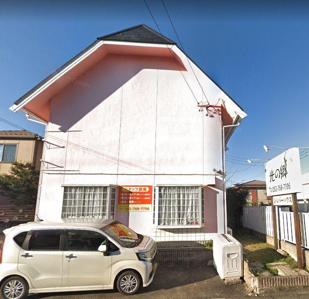 名古屋市守山区 住宅型有料老人ホーム 光の郷の写真