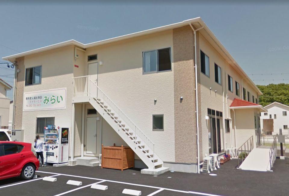 名古屋市守山区 住宅型有料老人ホーム みらいの写真