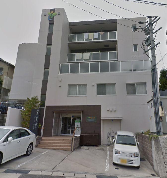 名古屋市千種区 グループホーム 認知症高齢者グループホームちくさの写真