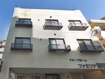 名古屋市天白区 グループホーム グループホーム ファミリア植田の写真