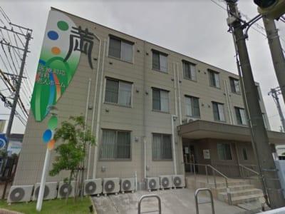 名古屋市緑区 住宅型有料老人ホーム 満