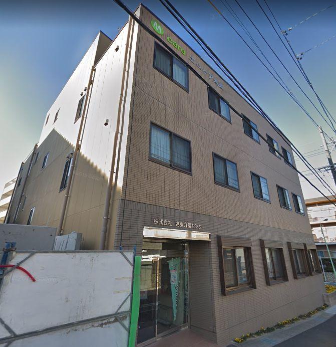 名古屋市名東区 グループホーム グループホーム エム・ケア名東の写真