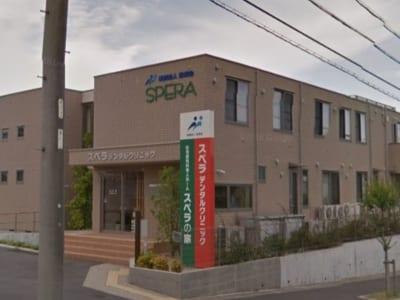 名古屋市緑区 住宅型有料老人ホーム スペラの家