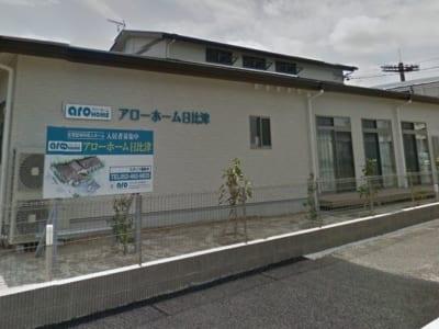 名古屋市中村区 住宅型有料老人ホーム アローホーム日比津
