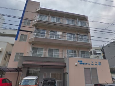 名古屋市北区 住宅型有料老人ホーム 有料老人ホーム ここおの写真