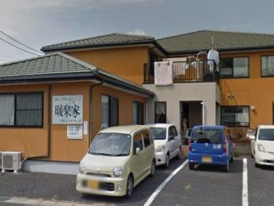 春日井市 グループホーム グループホーム暖楽家の写真
