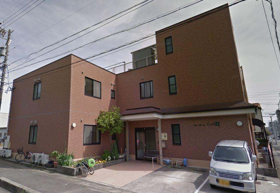 名古屋市北区 グループホーム グループホーム くつろ樹の写真
