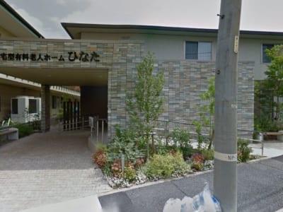 名古屋市中川区 住宅型有料老人ホーム 住宅型有料老人ホーム ひなた