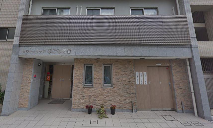 名古屋市中区 住宅型有料老人ホーム メディックケア なごみの家の写真