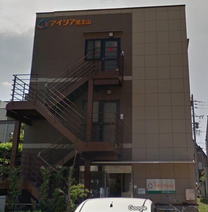 名古屋市千種区 グループホーム グループホーム覚王山の写真