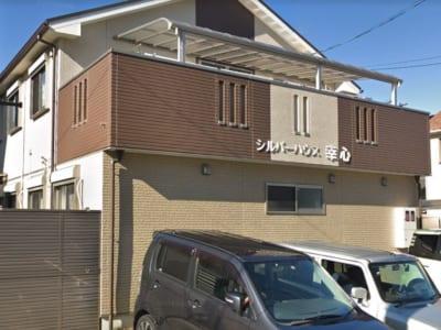 名古屋市守山区 住宅型有料老人ホーム シルバーハウス幸心