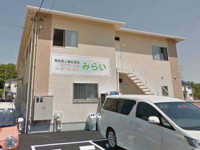 名古屋市守山区 住宅型有料老人ホーム みらい