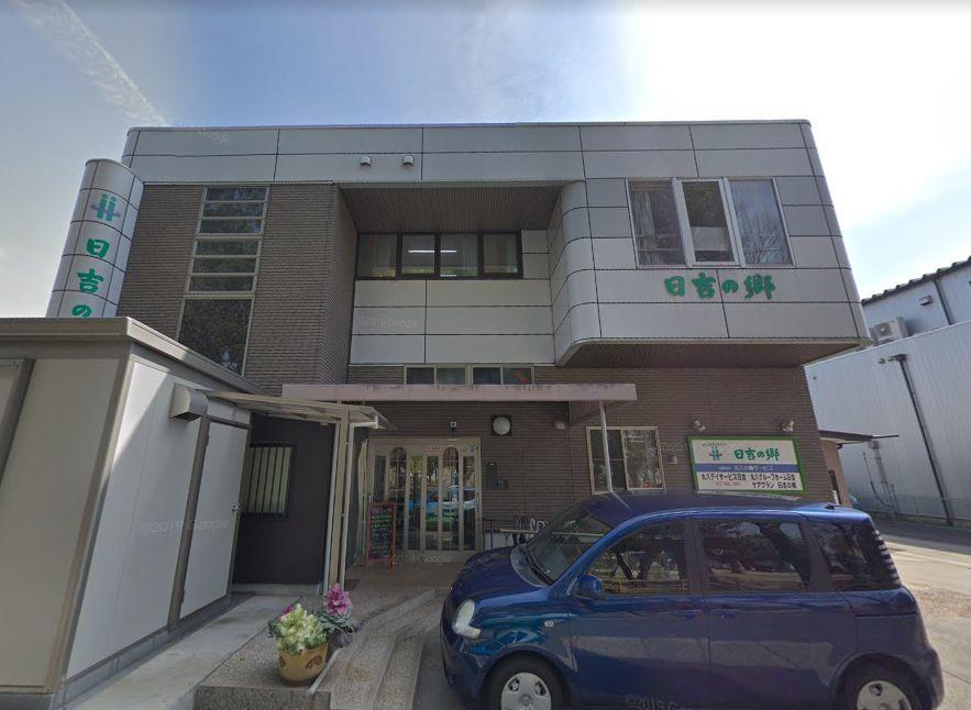 名古屋市中村区 グループホーム 丸八グループホーム日吉の写真