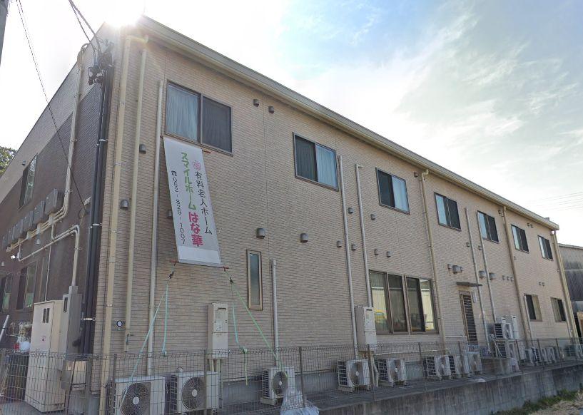 名古屋市緑区 住宅型有料老人ホーム スマイルホームはな華の写真