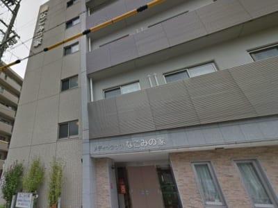 名古屋市中区 住宅型有料老人ホーム メディックケア なごみの家