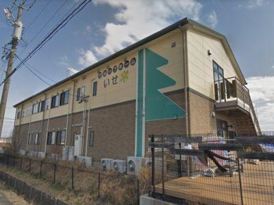 北名古屋市 グループホーム グループホーム いせ木の写真