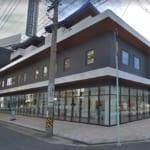 名古屋市中区 サービス付高齢者向け住宅 サービス付き高齢者向け住宅 モテット鶴舞公園の写真