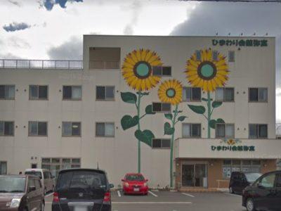 弥富市平島町 住宅型有料老人ホーム ひまわり会館 弥富