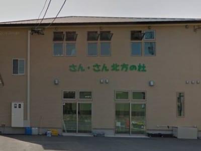 一宮市 住宅型有料老人ホーム さん・さん北方の杜