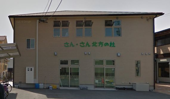 一宮市 住宅型有料老人ホーム さん・さん北方の杜の写真